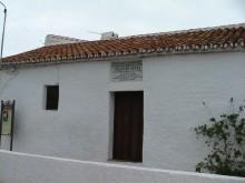 Casa Natal del Poeta Salvador Rueda